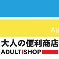 ADULTISHOP Adult Sex Toy Shop Canada